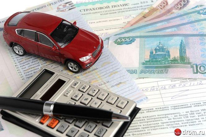 Как рассчитать стоимость осаго на авто